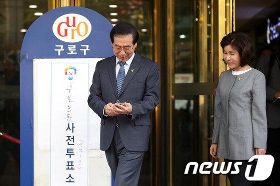 [사진]박원순 후보 내외 '사전투표 인증샷 준비'