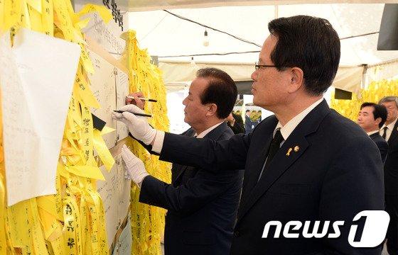 [사진]추모글 남기는 정의화 국회의장