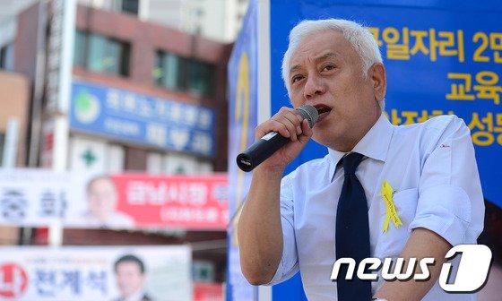 김한길 새정치민주연합 공동대표. 2014.5.29/뉴스1 © News1   박세연 기자