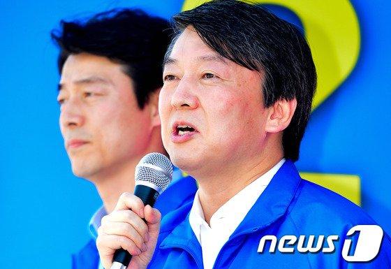 안철수 새정치민주연합 공동대표. 2014.5.29/뉴스1 © News1   송은석 기자