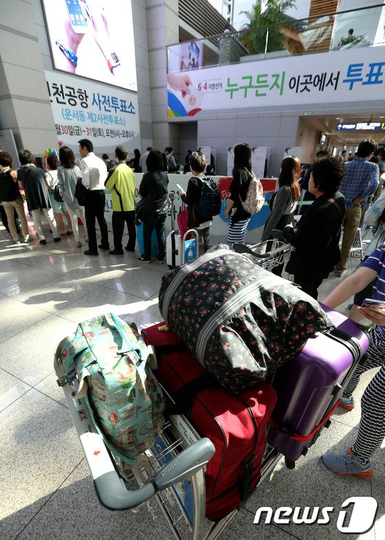 [사진]여행객들로 붐비는 인천공항 사전투표소