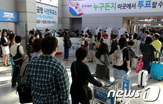 [사진]출국 전 투표하는 여행객들