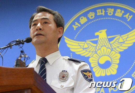 [사진]송파버스사고, 졸음운전이 원인