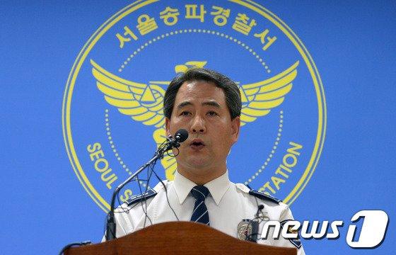 [사진]송파버스사고 원인은 '졸음운전'