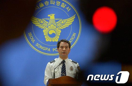 [사진]졸음운전, 송파버스사고 원인으로 밝혀져