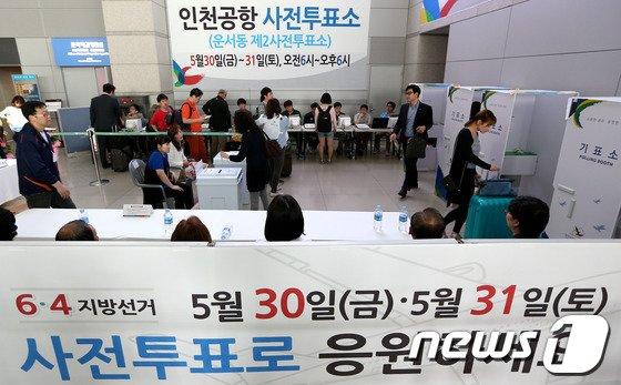 [사진]인천공항에서 사전투표하는 여행객들