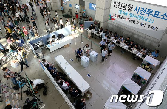 6.4지방선거 사전투표가 시작된 30일 오전 인천국제공항 출국장 사전투표소에서 여행객들이 출국 전 사전투표를 하고 있다. © News1 박정호 기자