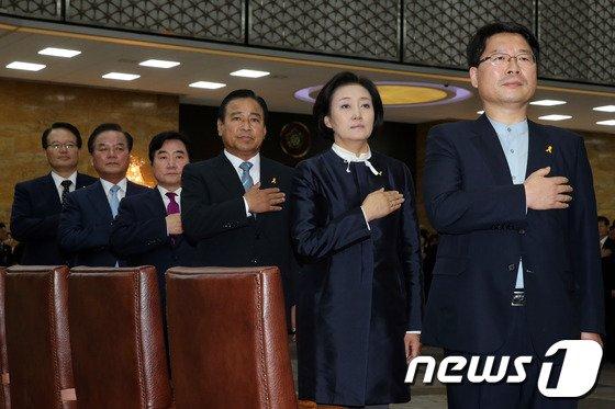 [사진]신임 국회의장단과 여야 원내대표 '한자리에'