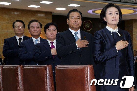 [사진]제66주년 국회 개원기념식