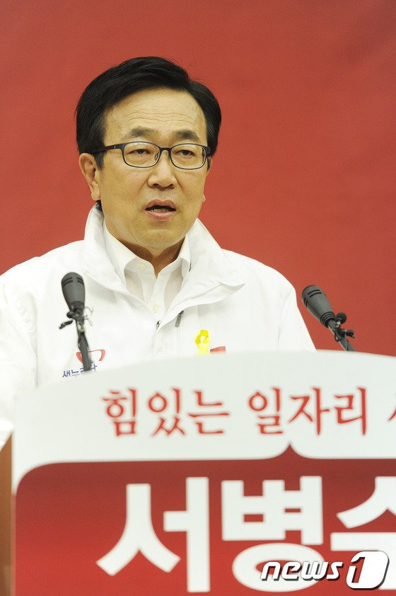 [사진]부산비전발표하는 서병수