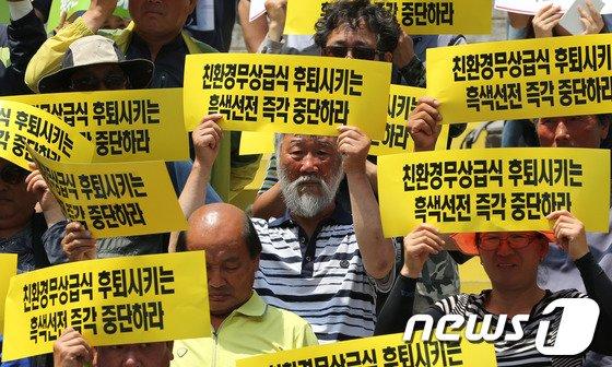 [사진]'관건선거개입 정치검찰 규탄!'