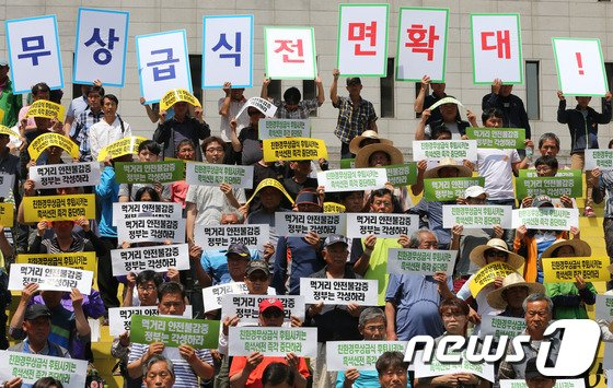 [사진]'선거정치 흑색선전, 농민들은 죽어간다!'