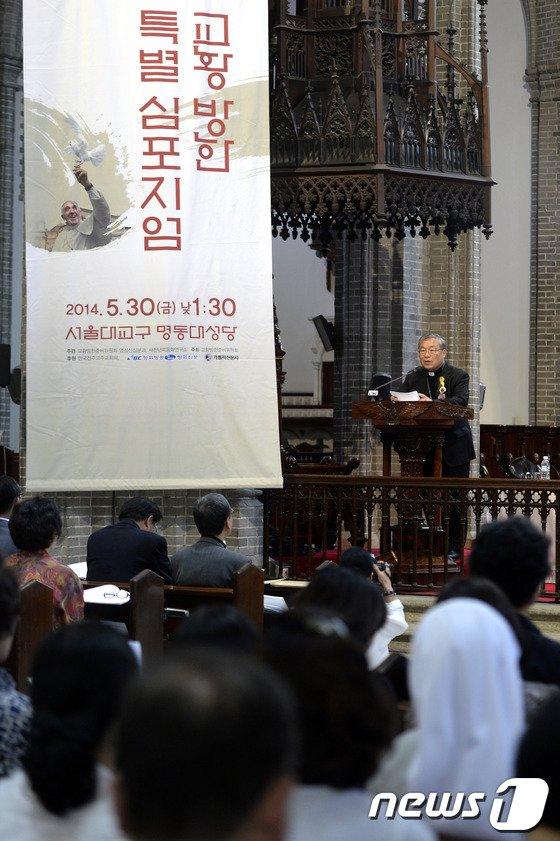 [사진]염수정 추기경, 교황 방한 특별 심포지엄 축사