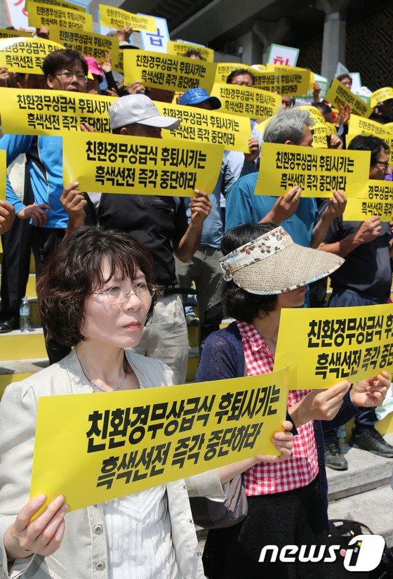 [사진]'친환경무상급식을 흑색선전에 이용 말라!'