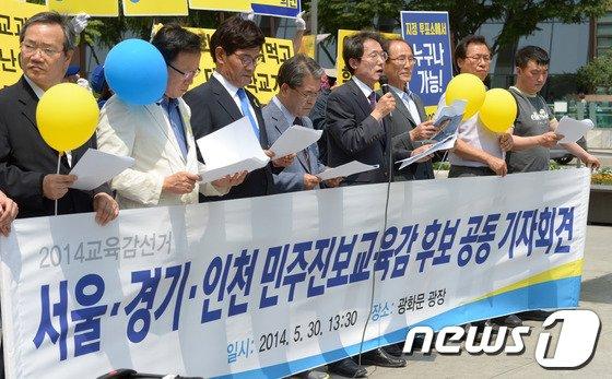 [사진]조희연 후보 '서울교육 바꾸겠다'