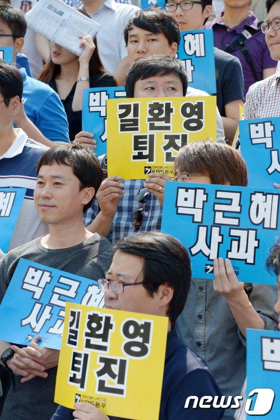 [사진]손팻말 든 KBS노동조합원들