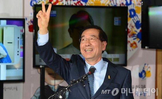 지난 5일 박원순 새정치민주연합 서울시장 후보가 당선됐다. / 사진 = 뉴스1(양동욱 기자)