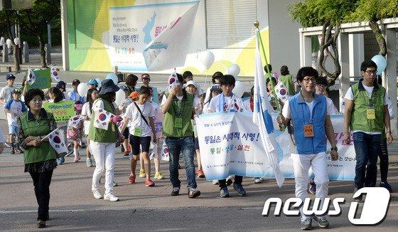 [사진]한국사봉사단, 통일희망걷기
