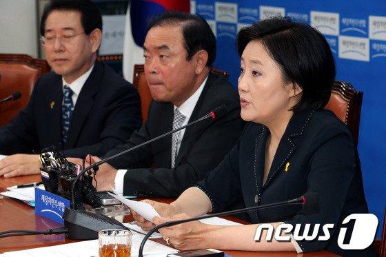 """[사진]박영선 """"세월호 국회, 정치적 이유로 왜곡돼선 안돼"""""""