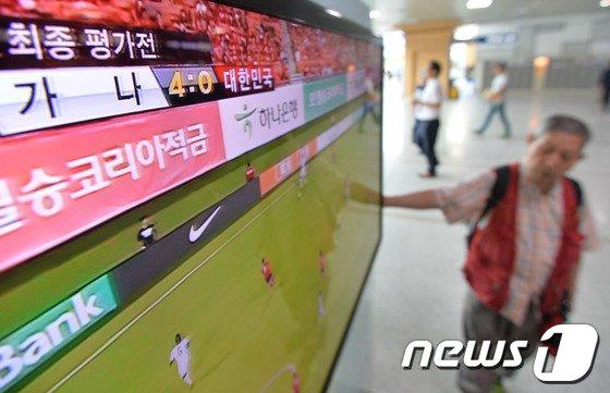[사진][월드컵] 가나전 0:4 대패 '월드컵이 코앞인데...'