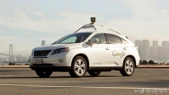 구글 무인자동차