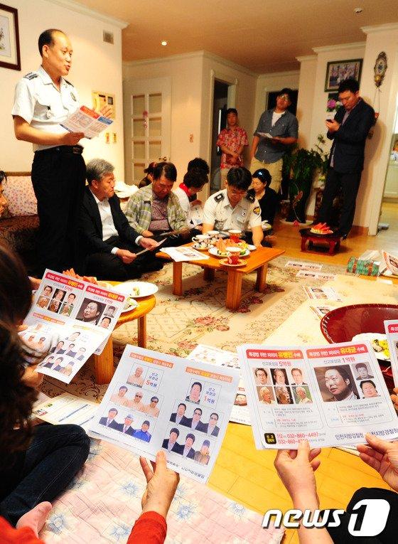[사진]전국에서 '유병언 반상회'