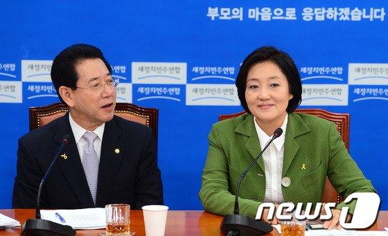 [사진]미소짓는 박영선-김영록