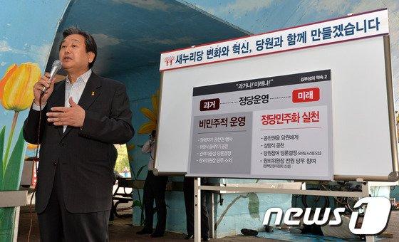 [사진]김무성 '당심을 잡아라'