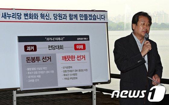 [사진]김무성 '새누리당과 함께 미래로 가겠다'