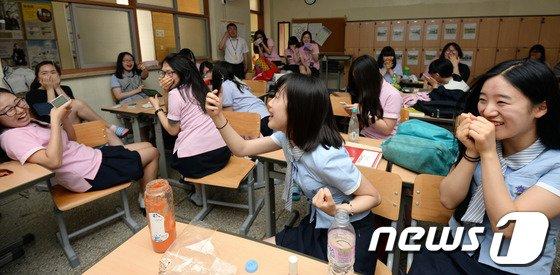 [사진][월드컵] '교실서 열린 응원전'