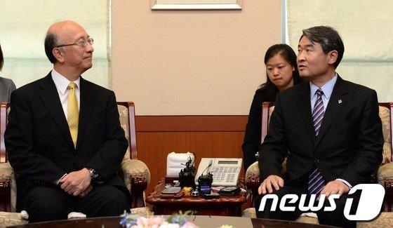 [사진]벳쇼 고로 日 대사 초치