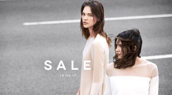 패션 브랜드 자라(ZARA)가 26일부터 여름 세일을 진행한다. /사진=자라 홈페이지