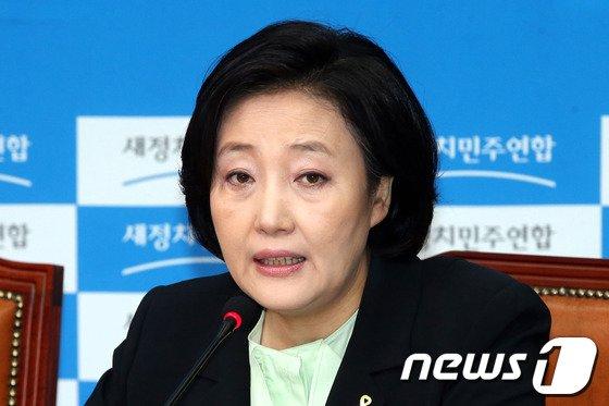 """[사진]박영선 """"관피아 방지 법안 제안"""""""