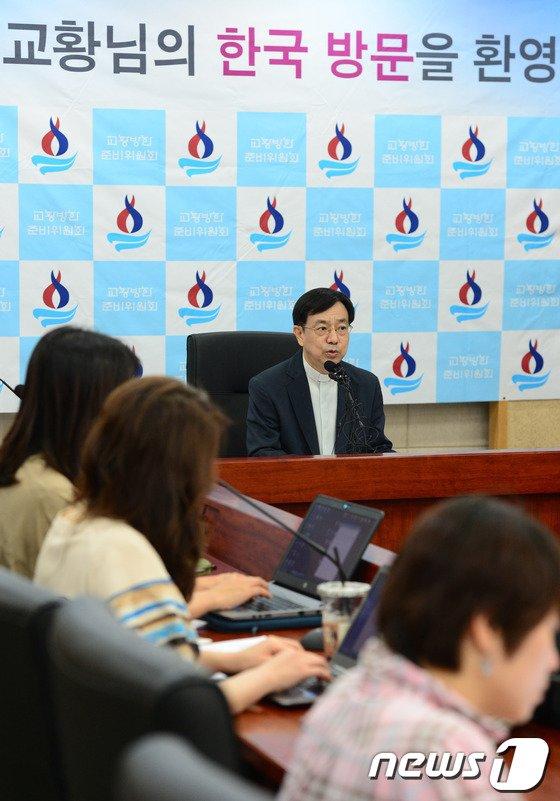 [사진]'교황 한국방문 준비, 어떻게?'