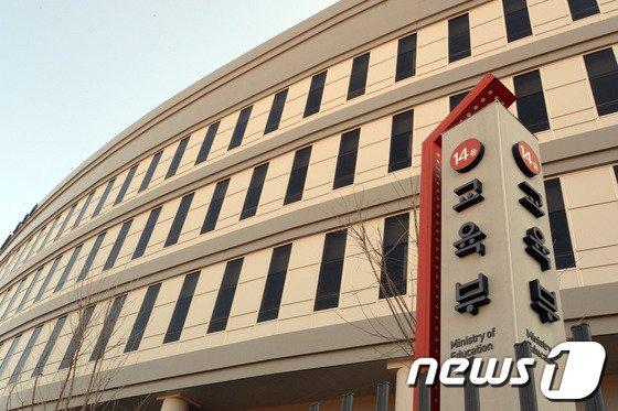 © News1   장수영 기자