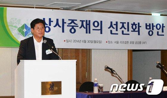 [사진]상사중재의 선진화 방안 토론회
