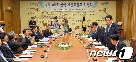 [사진]정의화 의장, 남북 화해·협력 자문위원회 위촉식