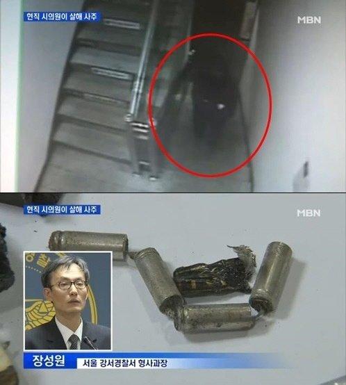 MBN 방송화면 캡쳐 © News1