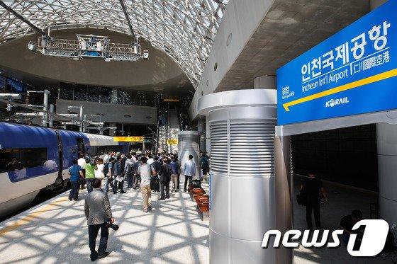 [사진]'이젠 KTX 타고 인천공항 오세요'