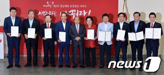 [사진]새누리당 전당대회 출마자들 '공정선거 서약'