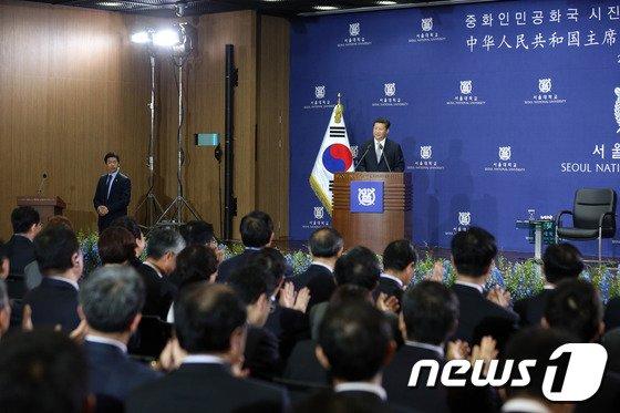 [사진]서울대 강연하는 시진핑 中국가주석