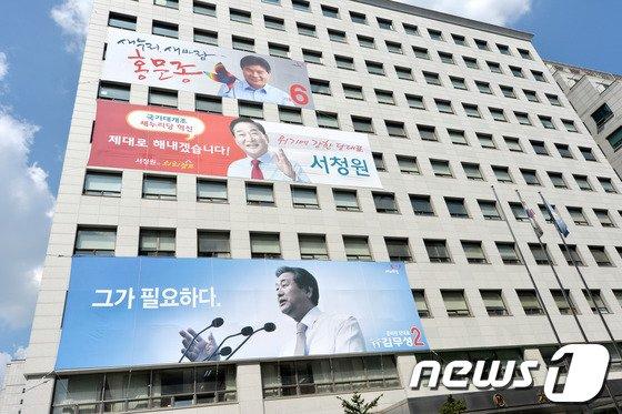 [사진]김무성·서청원·홍문종 한지붕 아래 당권경쟁