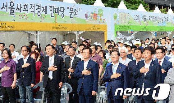 [사진]박원순 서울시장 '사회적경제를 위해'
