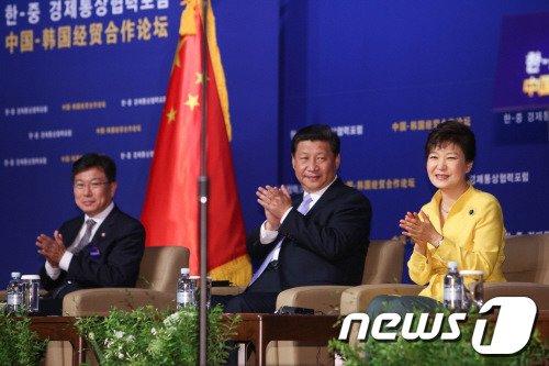 [사진]'한-중 경제통상협력포럼'의 성공을 위해