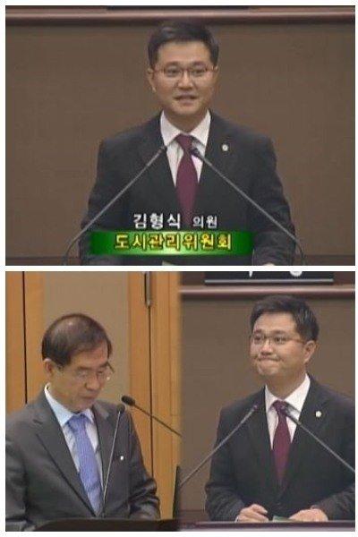 살인교사 혐의를 받고 있는 김모씨(44)의 과거 서울시의원 활동 모습. /사진=온라인 게시판