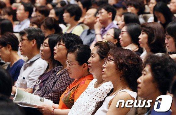 [사진]서울대 입시설명회 찾은 학부모
