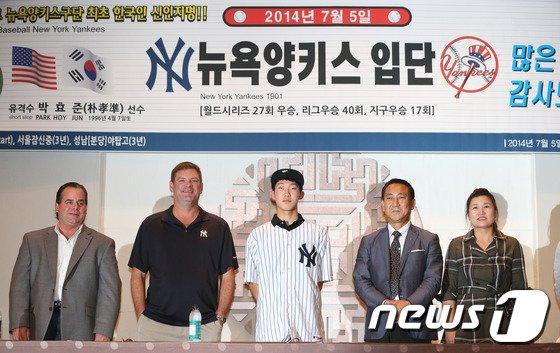 [사진]박효준 선수, 뉴욕양키스 입단