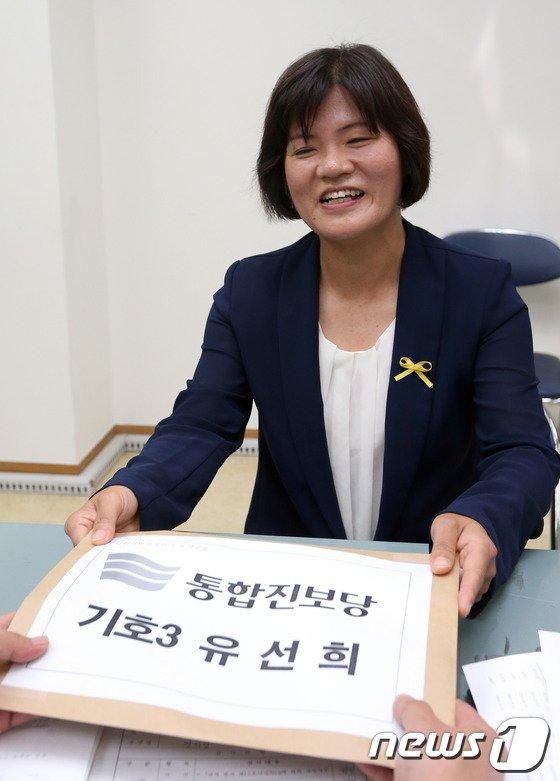 [사진]동작을 후보등록하는 통진당 유선희 최고위원
