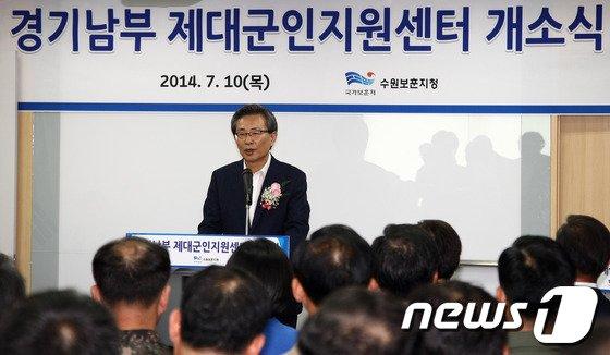 [사진]축사하는 김영수 경기지청장