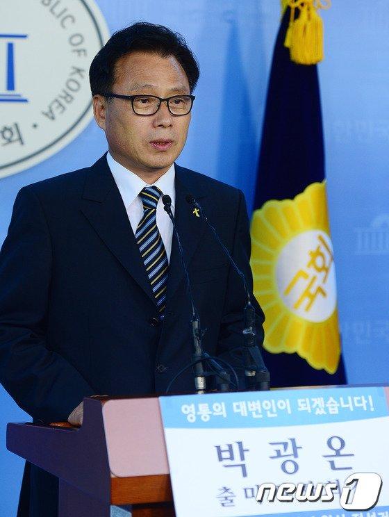 [사진]박광온 대변인 ' 7.30재보선 출마선언'